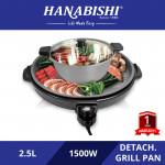 Hanabishi 2 in 1 Teppanyaki & Steamboat HC3999