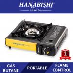 Hanabishi Portable Gas Stove HG550 (Cast Iron Head Burner)