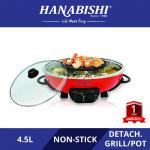 Hanabishi Steamboat with Grill HA3938SB