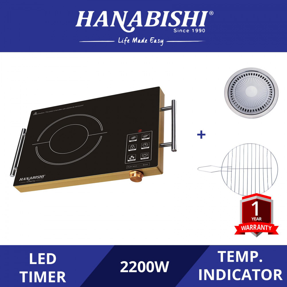 Hanabishi Infrared Cooker 2200W HA1393CC (Free Korean Grill Pan)
