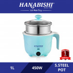 Hanabishi Mini Multi Cooker 1.0L HA1330 [Free Steamer]