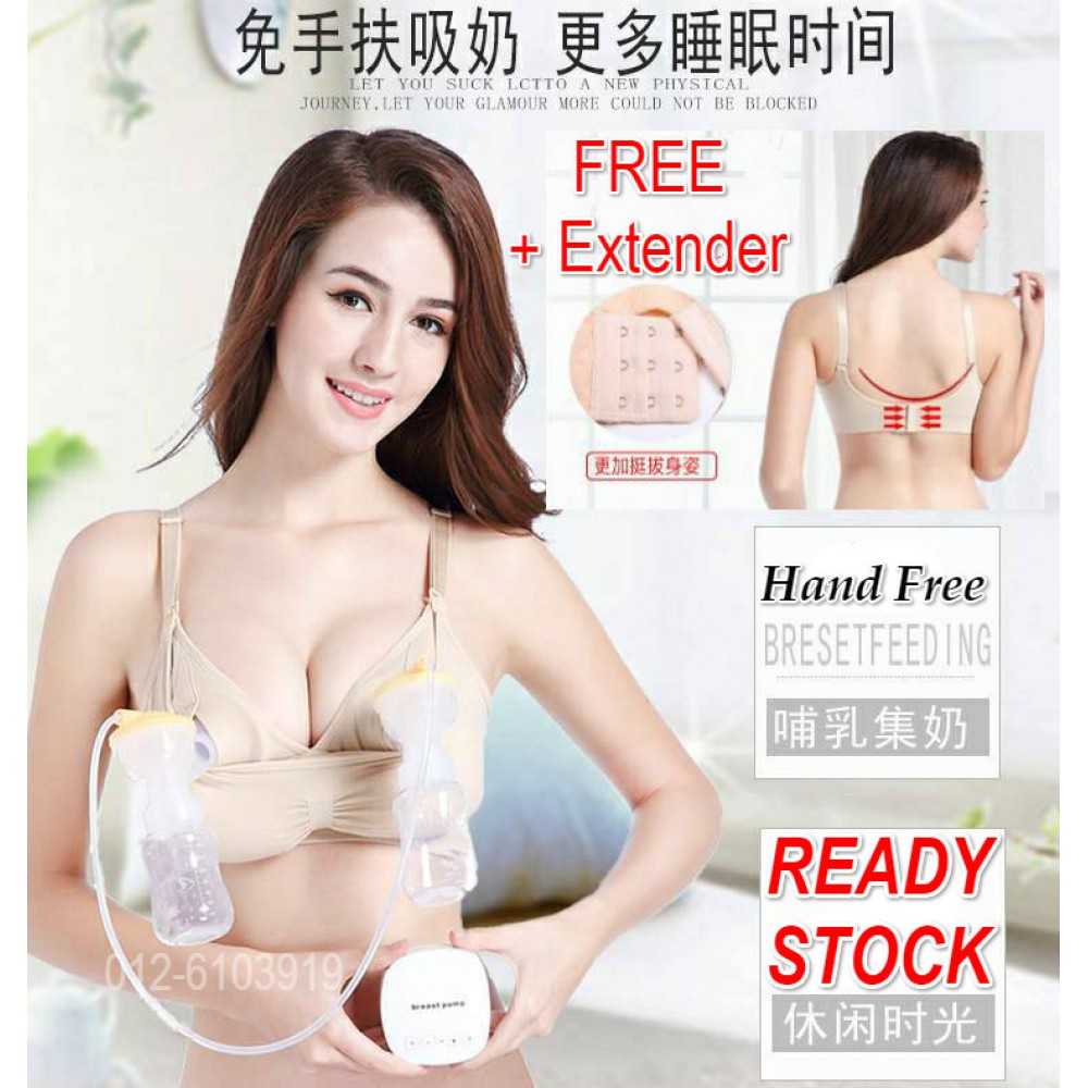 b941d99ad21fb FREE Extender Pumping Hand Free Cotton Pregnant Maternity Nursing Sleeping  Bra