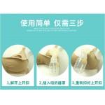 FREE Extender Pumping Hand Free Cotton Pregnant Maternity Nursing Sleeping Bra