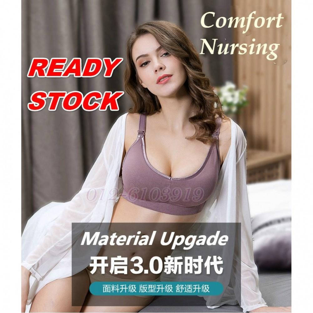 READY STOCK Upgrate Premium Women Nursing Maternity Breastfeeding Pregnant Bra