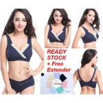 READY STOCK FREE EXTENDER Lace Cotton Pregnant Maternity Nursing Sleeping Bra
