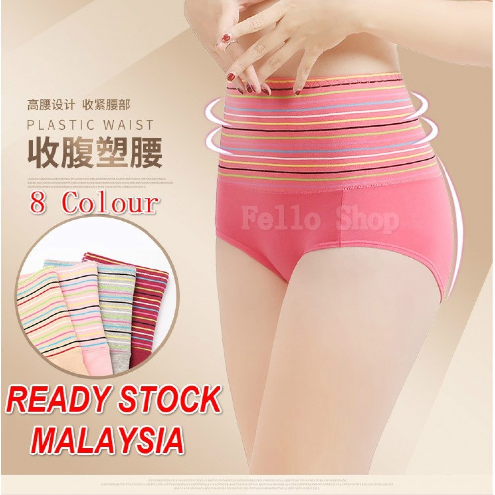 READY STOCK Colour Stripe High Waist Slimming Colorful Panty / Panties Underwear