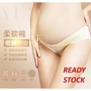 image of (READY STOCK) Maternity Panty Cotton Low Waist Pregnant Women U-Shaped Underwear