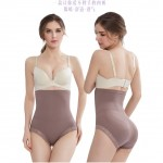 READY STOCK Japan MUNAFIE Premium High Waist Slimming Shaping Panty