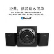 image of S908蓝牙音响低音炮多媒体电脑手机小音箱