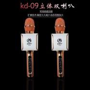 image of KD-09麦克风全民K歌宝手机唱吧家用音箱一键消音车载无线蓝牙话筒