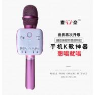 image of M2麦克风手机K歌宝全民 蓝牙唱吧直播无线麦克风