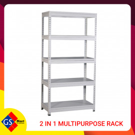 image of 2 in 1 MULTIPURPOSE RACK