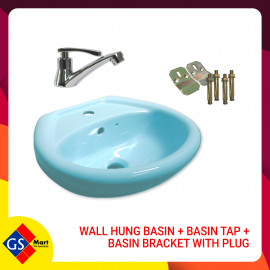 image of WALL HUNG BASIN + BASIN TAP + BASIN BRACKET WITH PLUG
