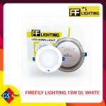 FIREFILY LIGHTING 18W DL WHITE