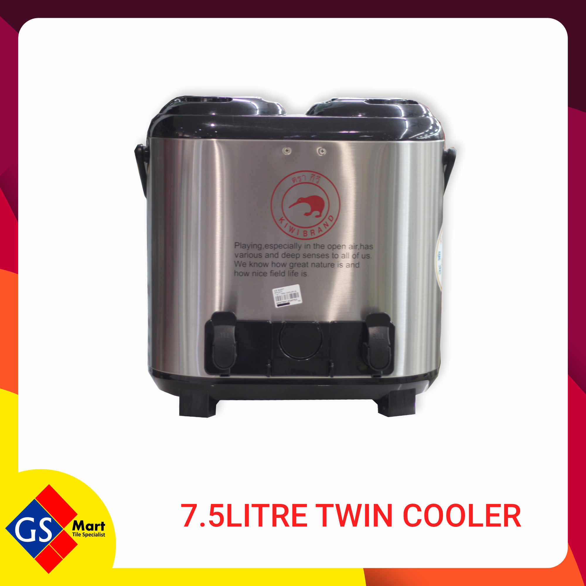 image of 7.5LITRE TWIN COOLER