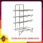 STAINLESS STEEL DRINK RACK