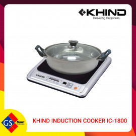 image of Khind INDUCTION COOKER IC-1800
