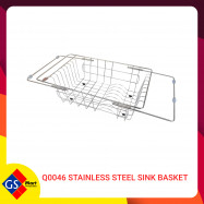 image of Q0046 STAINLESS STEEL SINK BASKET