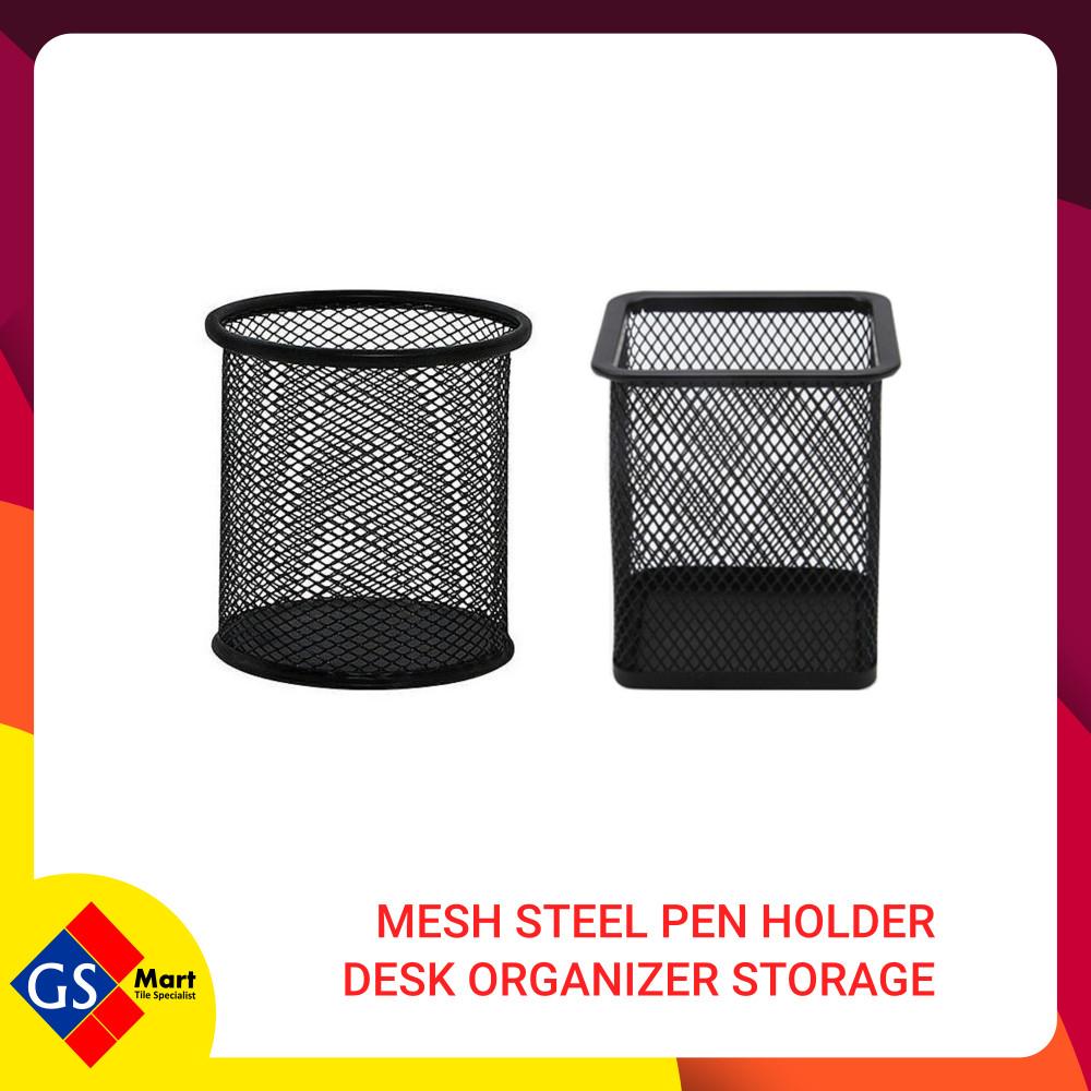 Mesh Steel Pen Holder Desk Organizer Storage