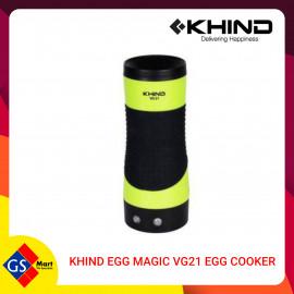 image of Khind EGG MAGIC VG21 EGG COOKER