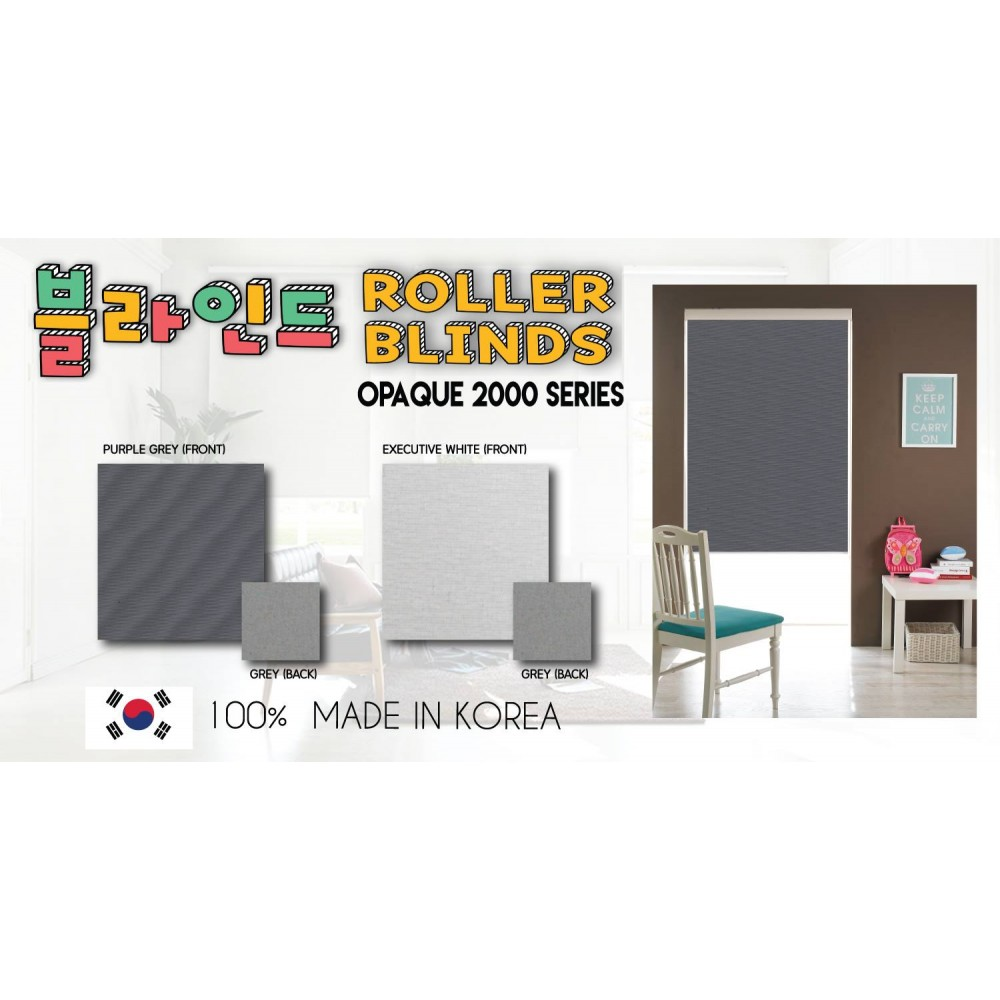 EFLEX OPAQUE 2000 Roller Blinds