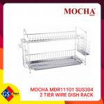 MOCHA MDR11101 SUS304 2 TIER WIRE DISH RACK