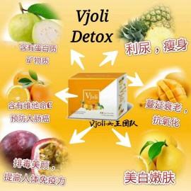 image of Vjoli Detox 1box 15sac