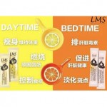 LMS DAYTIME BEDTIME 水果塑身饮品 1Box (14Days)