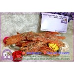 Beina Homemade【Chicken Jerky With Rosemary】Dehydrated Pets Treats 100gm