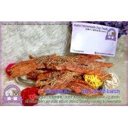 image of Beina Homemade【Chicken Jerky With Rosemary】Dehydrated Pets Treats 100gm