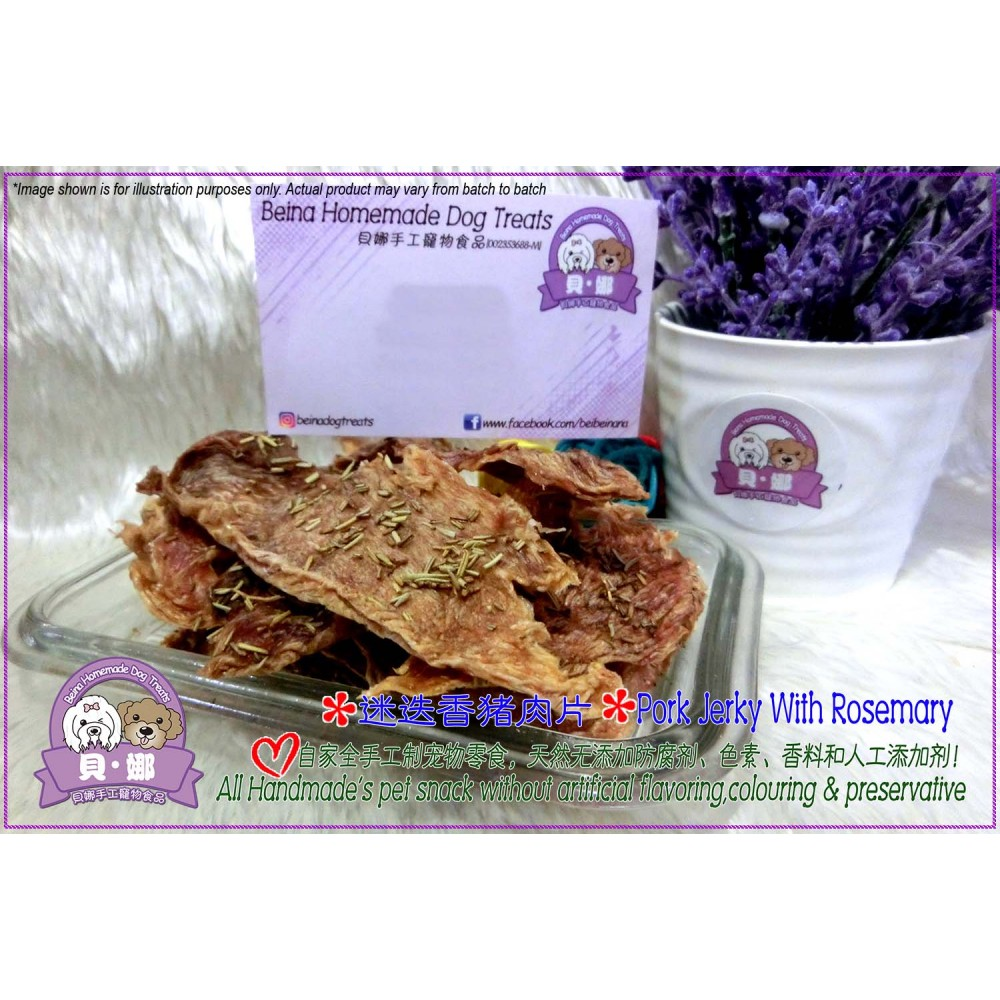 Beina Homemade 【Pork Jerky With Rosemary】Dehydrated Pets Treats 100gm