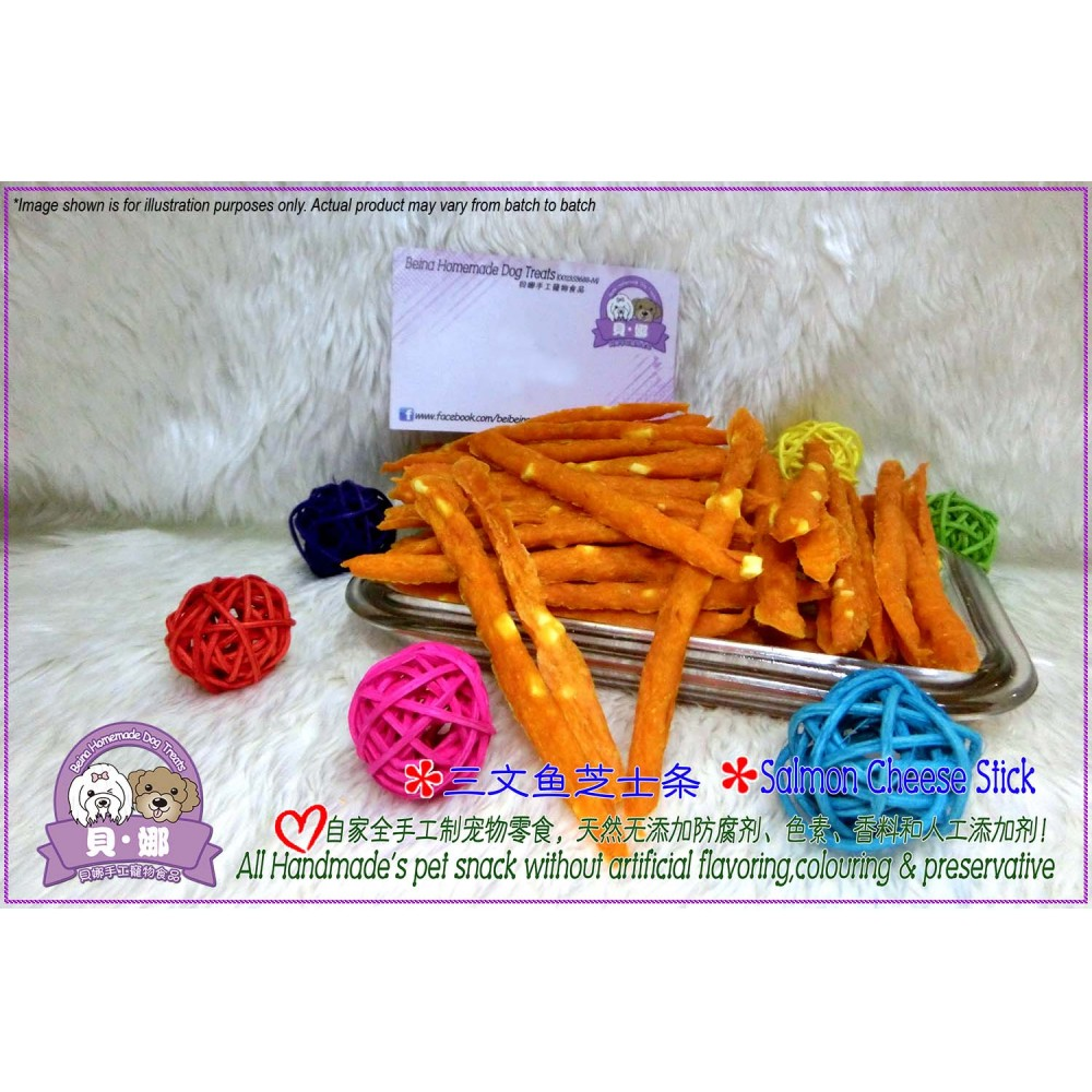 Beina Homemade【Salmon Cheese Stick】Dehydrated Pets Treats 100gm