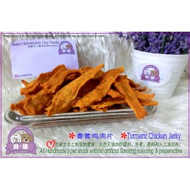 image of Beina Homemade【Turmeric chicken jerky】Dehydrated Pets Treats 100gm