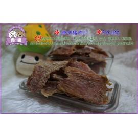 image of Beina Homemade【Pork Jerky】Dehydrated Pets Treats 100gm