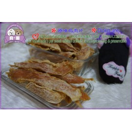 image of Beina Homemade【Chicken Jerky】Dehydrated Pets Treats 100gm