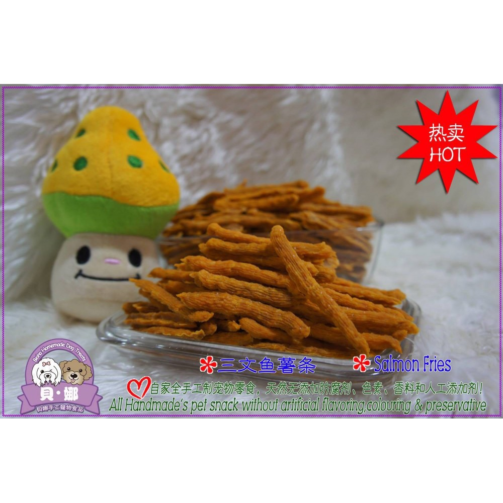 Beina Homemade【Salmon Fries】Dehydrated Pets Treats 100gm
