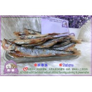 image of Beina Homemade【Shishamo】Dehydrated Pets Treats 8PCS