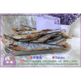 image of Beina Homemade【Shishamo】Dehydrated Pets Treats 8PCS
