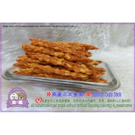 image of Beina Homemade【Salmon Oats Stick】Dehydrated Pets Treats 100gm