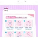 sanitary pads 6 pcs (heavy flow ) Disposable Napkin负离子卫生棉