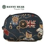 Danny Bear Sailing Bear Series