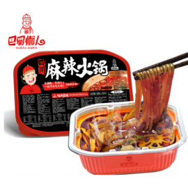 image of 巴蜀懒人火锅烧烤Bashu instant lazy steamboat spicy hot pot