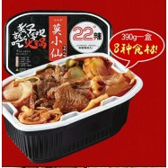 image of (便宜又辣)网红莫小仙重庆自热懒人火锅 Spicy Lazy Instant Noodle Steamboat ( No Meat & Less Oil )