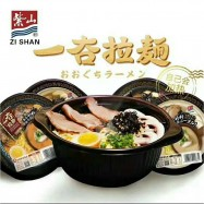 image of おいしいラーメン一夻拉面日式懒人自热拉面 Japanese Lazy Ramen Instant Noodle