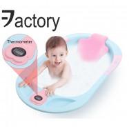 image of VFACTORY Children Bath Barrel Large Baby Bath Tun Kid Child Bucket