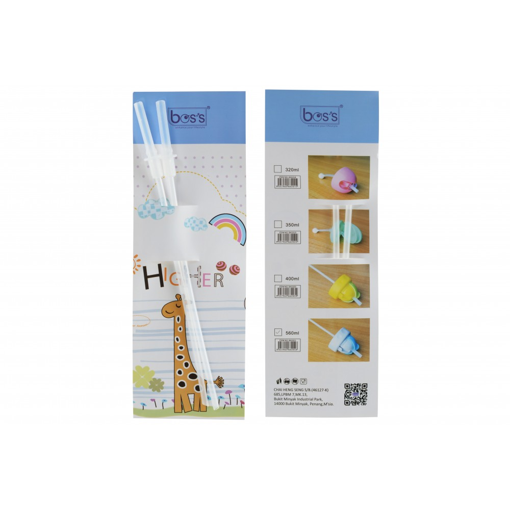 Bos's STRAW TWIN PACK 560ML
