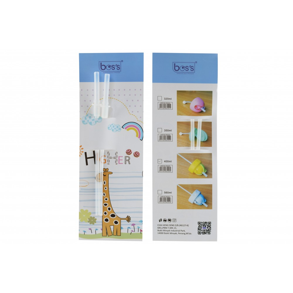 Bos's STRAW TWIN PACK 400ML