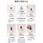 500ML TIMELESS ROSE 海洋玫瑰
