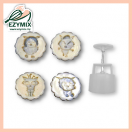 image of EzyMix 63gm 4pcs RD Mooncake Mould (18-63R/4A)
