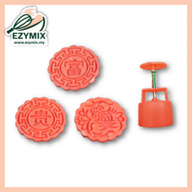 image of EzyMix 125gm 3pcs RD Mooncake Mould (18-125R/3L)